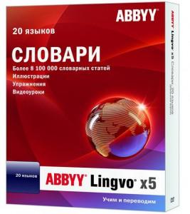 электронный_словарь_lingvo