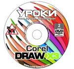 corel_draw_uroki