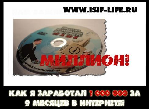 Блог_Александра_Борисова