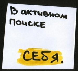 5_Навыков_Новой_Жизни