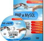 php_i_mysql
