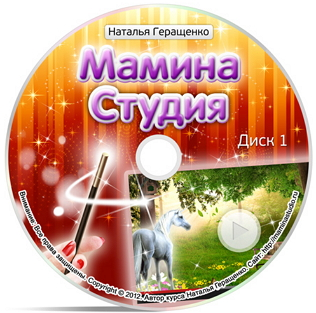 Слайд_шоу