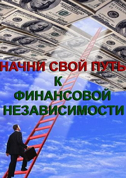 100_привычек_богатых