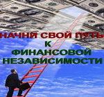 100_привычек_богатых_2