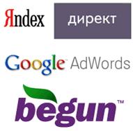 Контекстная_реклама