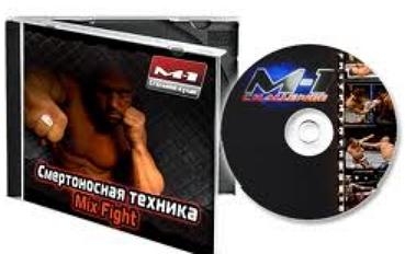 Mix_Figh_стальной_кулакt