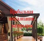 Vizualizatsya_exterierov