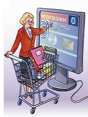 Онлайн_магазин