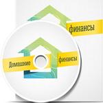 Domashnie_finansi
