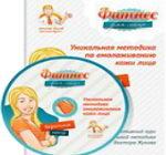 Fitnes_dlya_litsa
