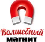 Volshebnii_magnit