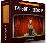 Turbo_producer
